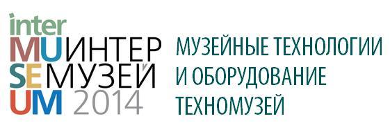 glavnaya_intmuz_2014