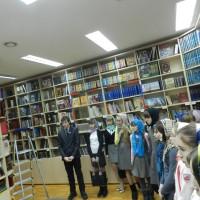 В храмовой библиотеке
