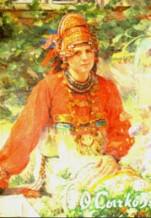 sychkov