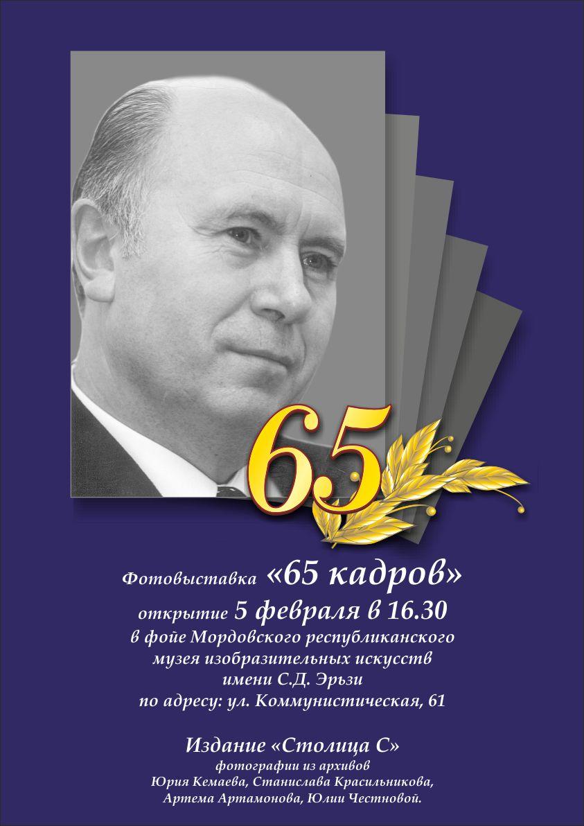 Афиша_А3