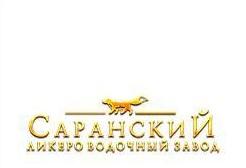 ooo_likero-vodochnyj_zavod_saranskij
