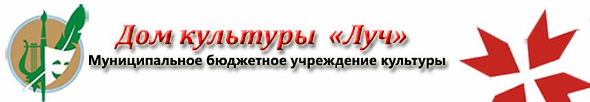 top_banner-1170х150