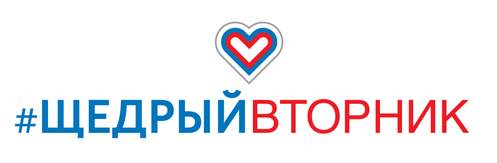 logo #GT Russia PNG