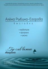 Плакат_утв(1)