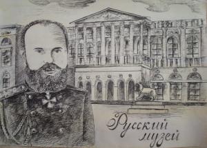 Рисунок_МРМИИ_Тарасова_13
