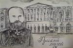 Рисунок_МРМИИ_Тарасова_131