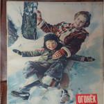 Обложка жур. Огонек, номер 10, март 1954 г.