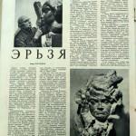 Статья Б. Полевого, Огонек, 1954 г., номер 10 - 1