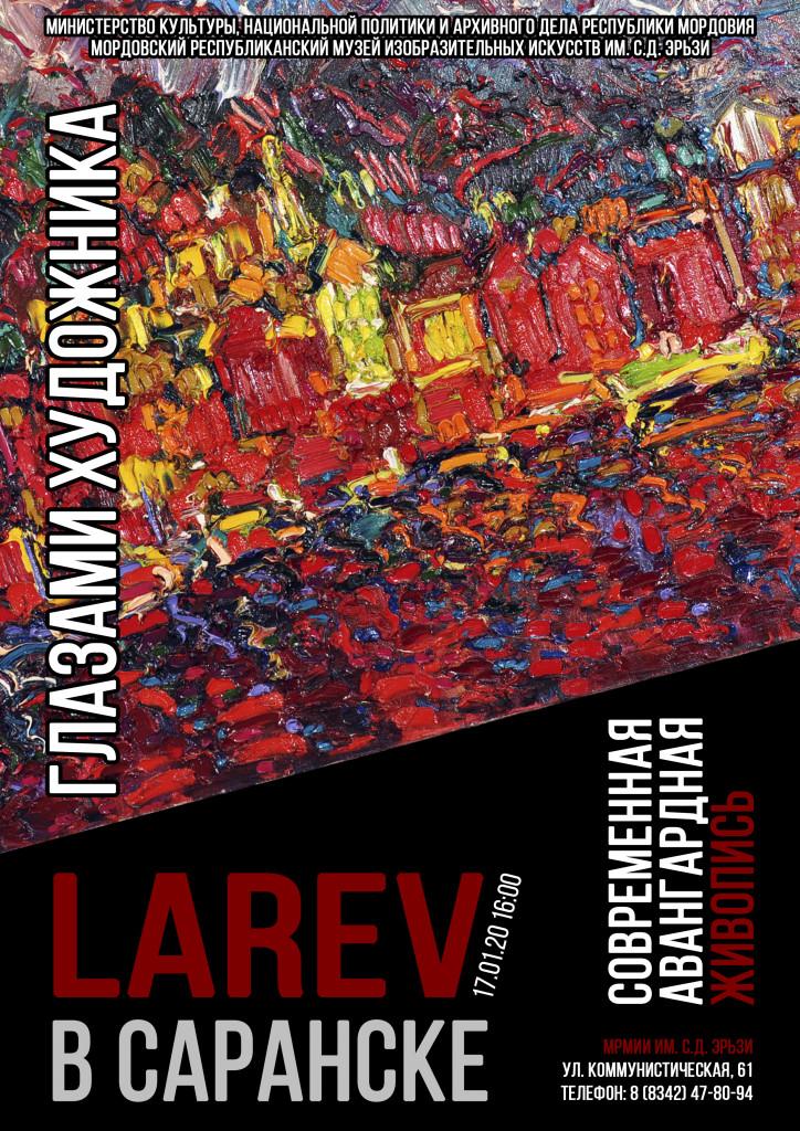 larev