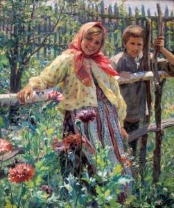Приятели. 1911