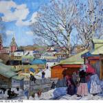 1 Весенний солнечный день. 1910. Х., м. ГРМ