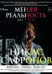 Исходник Афиша Мордовия