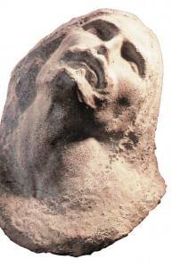 2 Голова Христа Железобетон 1915