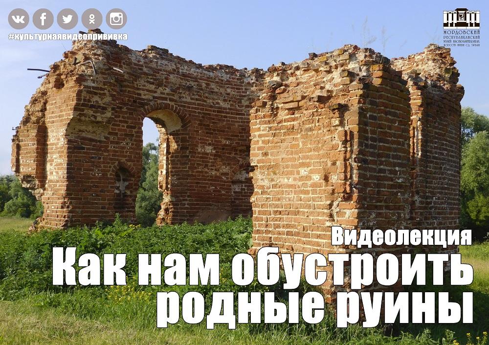 КНОРР