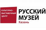 prev_seminar-informatsionno-obrazovatelnogo-tsentra-russkiy-muzey-virtualnyiy-filial_5d6915525df62