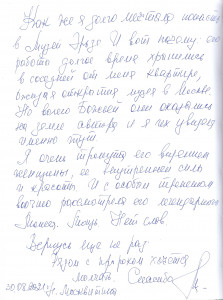 SCAN_20210830_120642071